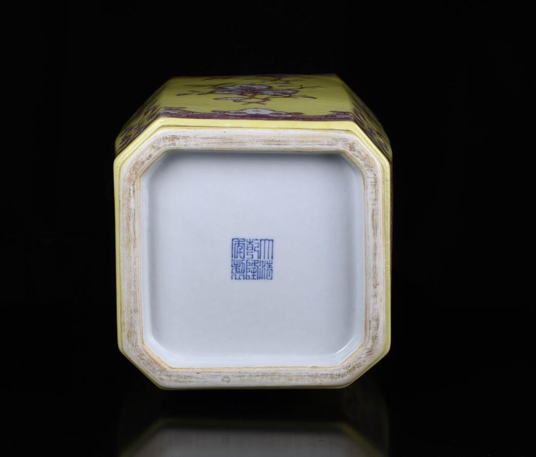 Yellow Underglaze Copper Red Porcelain Vase - 7