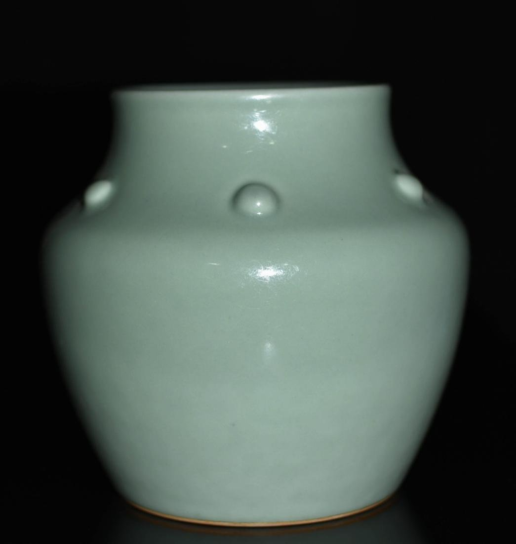 Chinese Bean Color Porcelain Jar