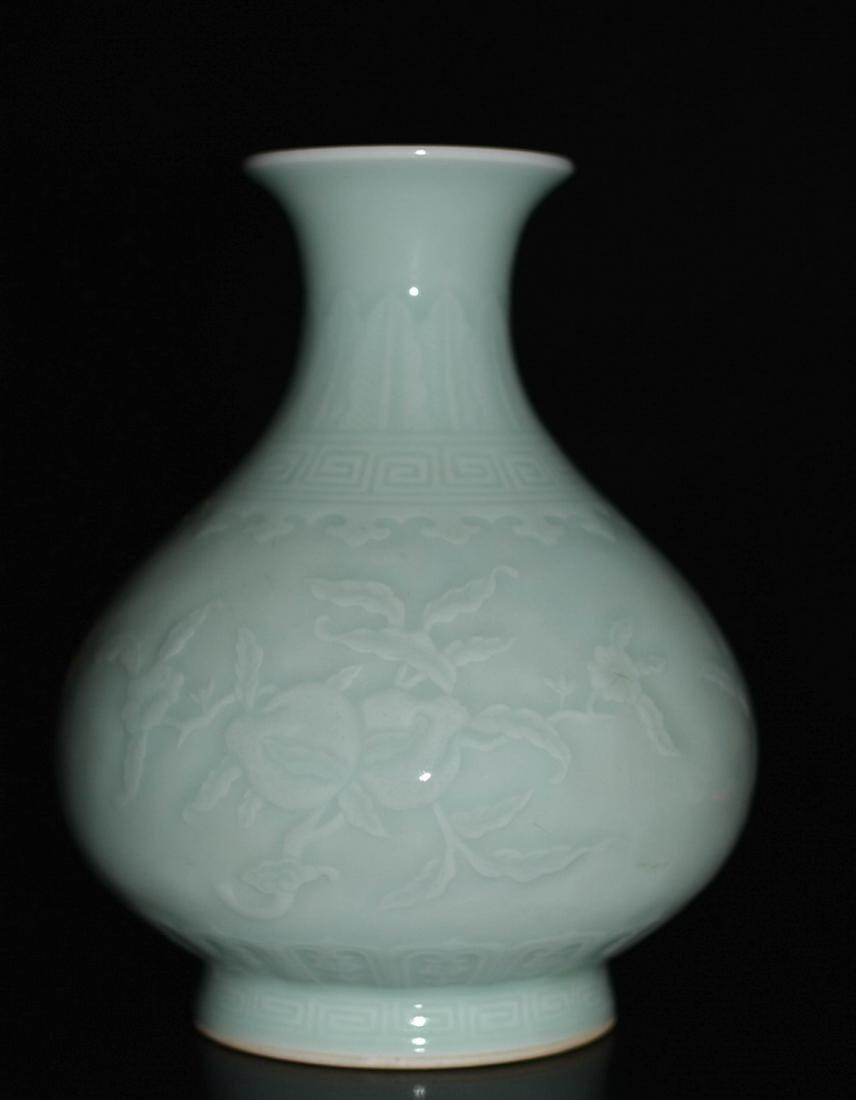 Chinese Bean Color Porcelain Vase - 2