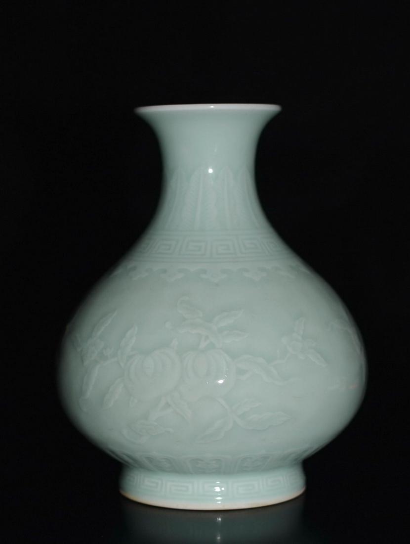 Chinese Bean Color Porcelain Vase - 5