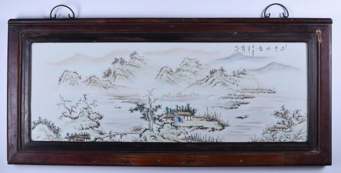 Chinese Porcelain Plaque Without Frame