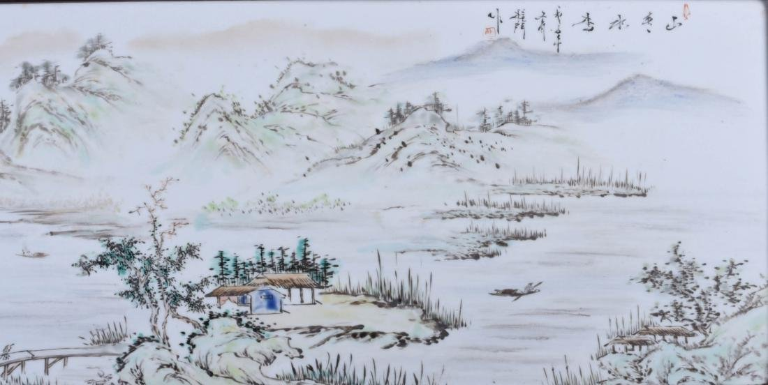 Chinese Porcelain Plaque Without Frame - 2
