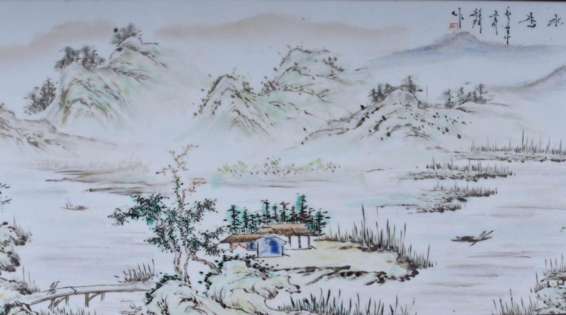 Chinese Porcelain Plaque Without Frame - 4