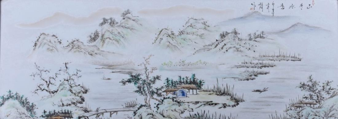 Chinese Porcelain Plaque Without Frame - 5
