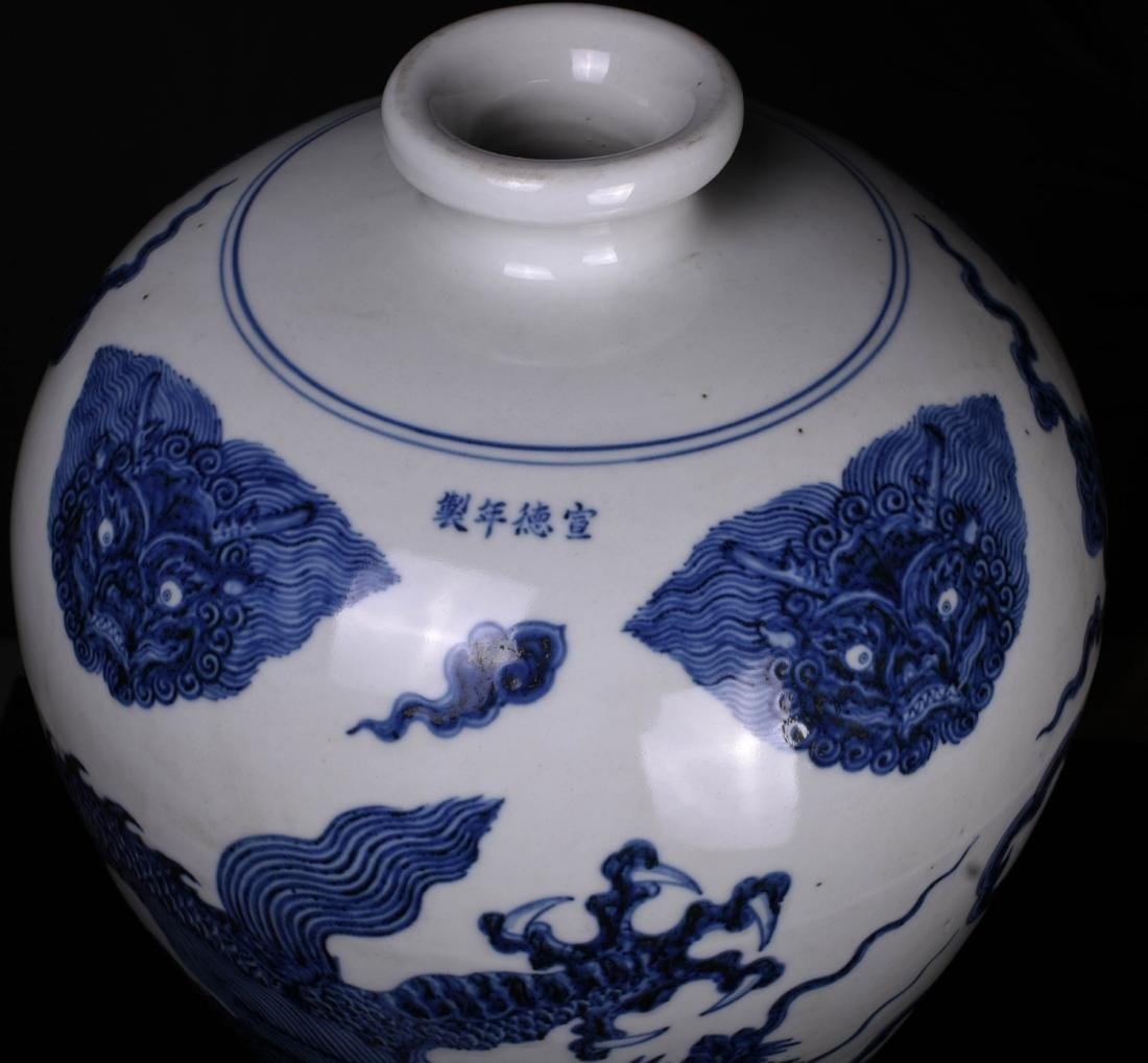 Chinese Blue And White Porcelain Floral Vase - 2
