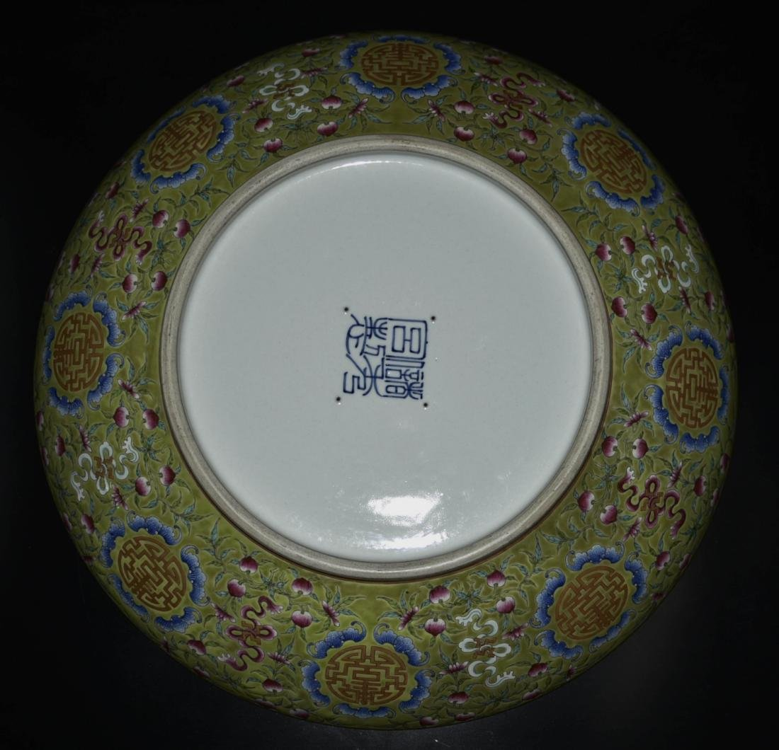 Chinese Famille Rose Porcelain Plate - 5