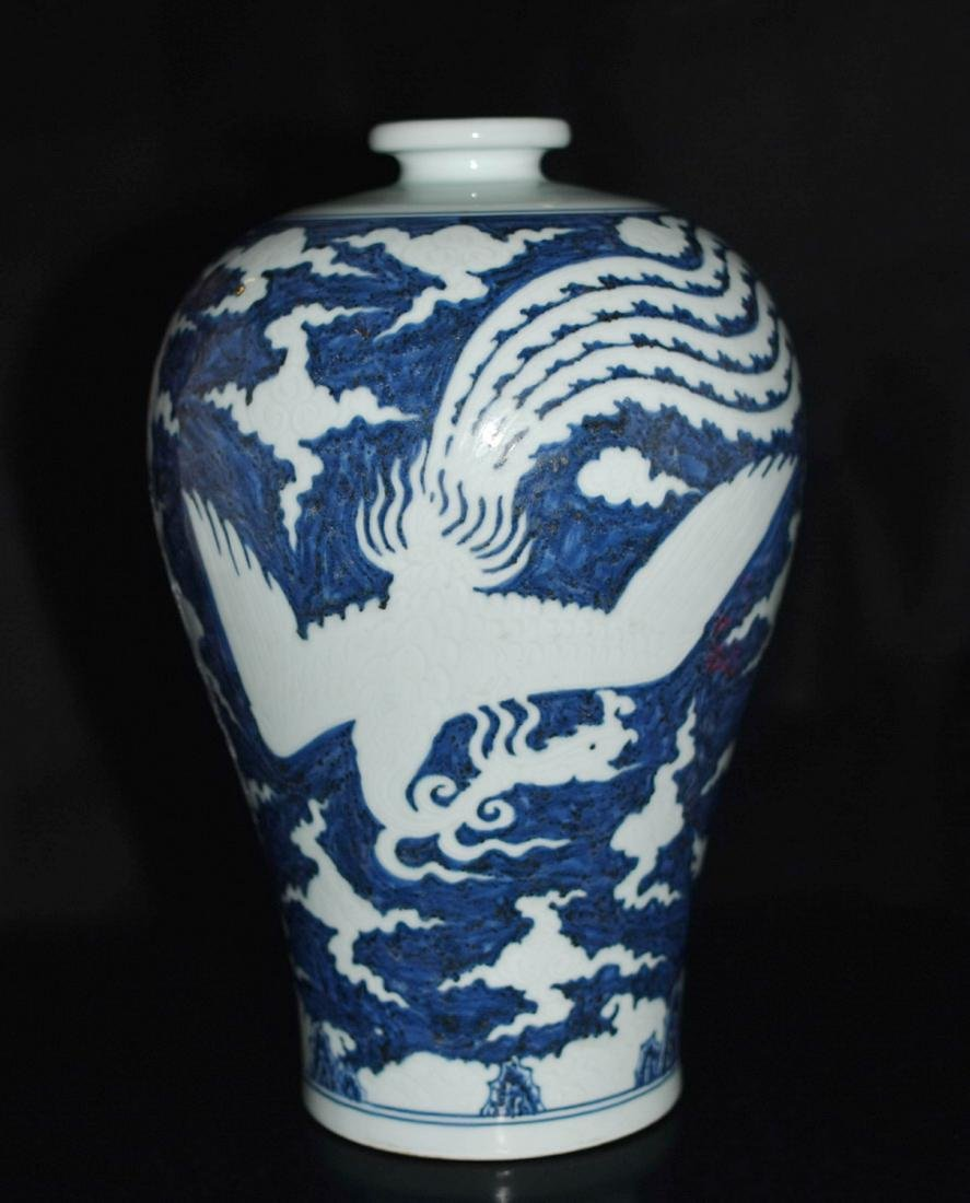 Chinese Blue And White Porcelain Floral Vase