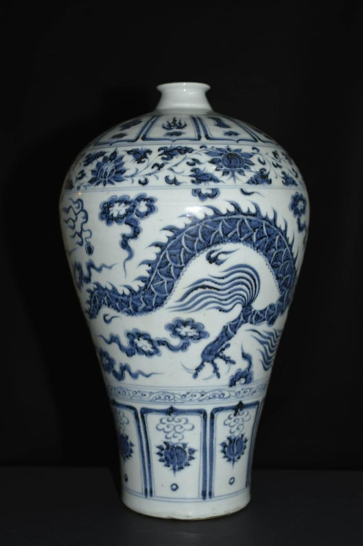 Chinese Blue And White Floral Vase - 2