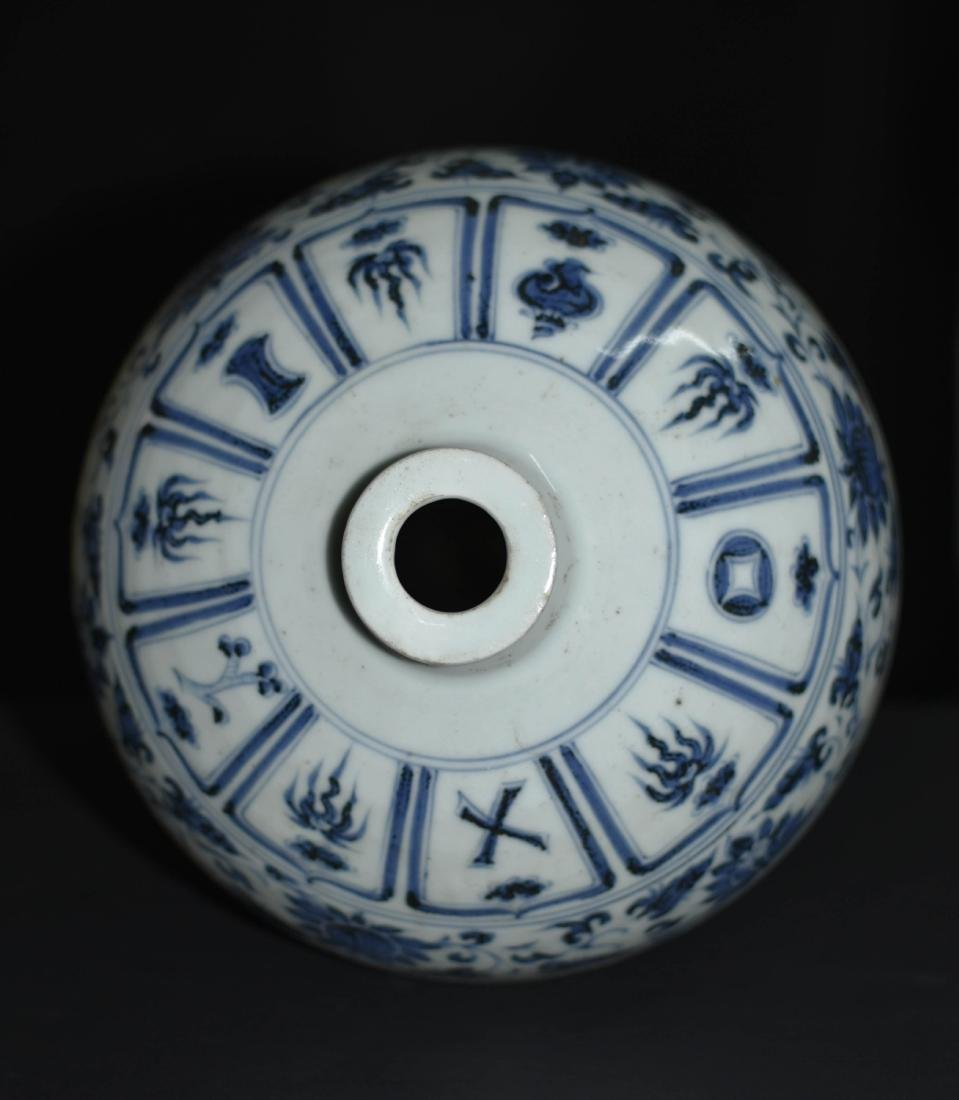 Chinese Blue And White Floral Vase - 5