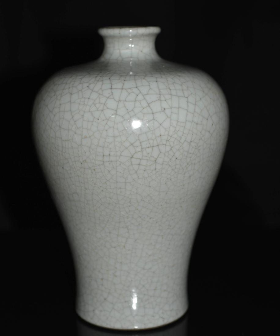 Chinese Ge Ware Porcelain Floral Vase - 2
