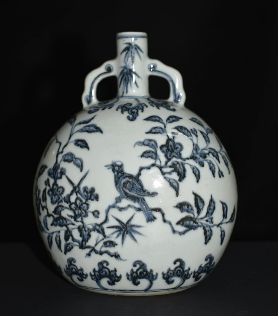 Chinese Blue And White Porcelain Moon Flask Vase