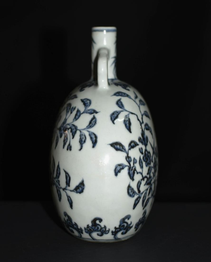 Chinese Blue And White Porcelain Moon Flask Vase - 2