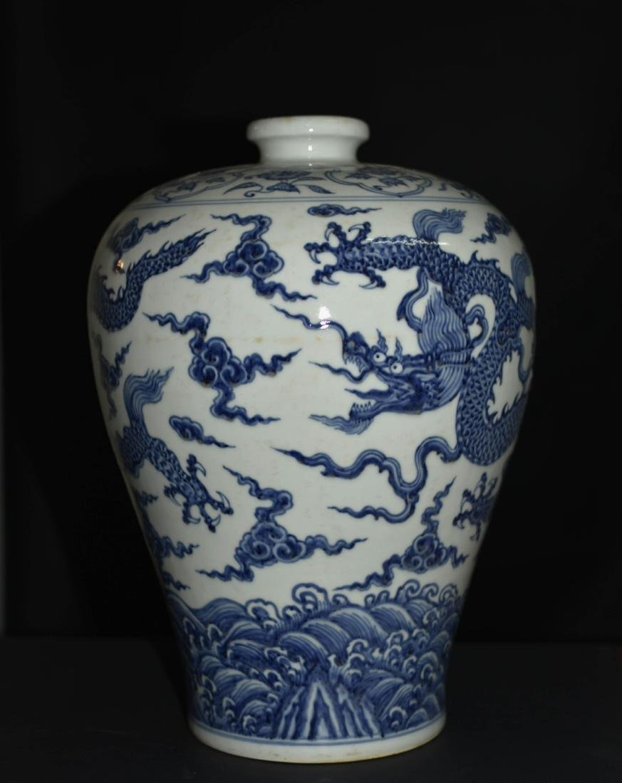 Chinese Blue And White Porcelain Floral Vase - 3