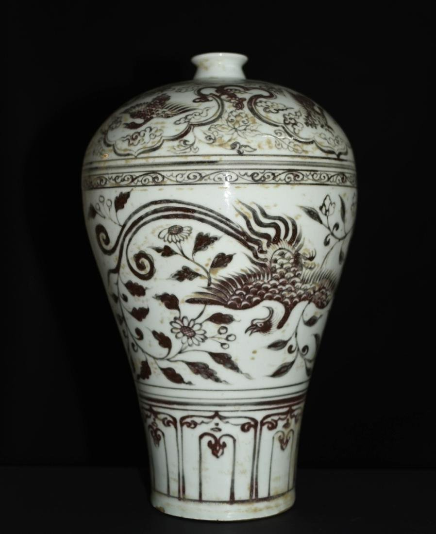 Chinese Copper Red Glaze Floral Vase