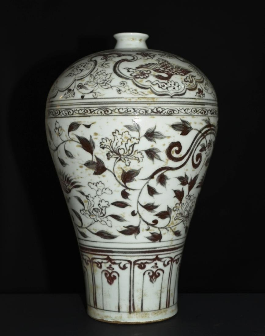 Chinese Copper Red Glaze Floral Vase - 2