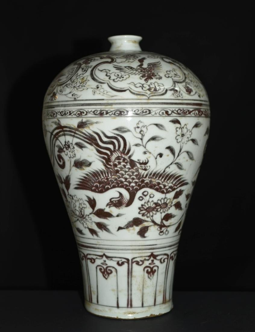 Chinese Copper Red Glaze Floral Vase - 3