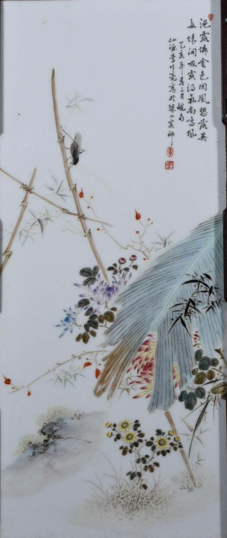 Chinese Porcelain Plaque - 2