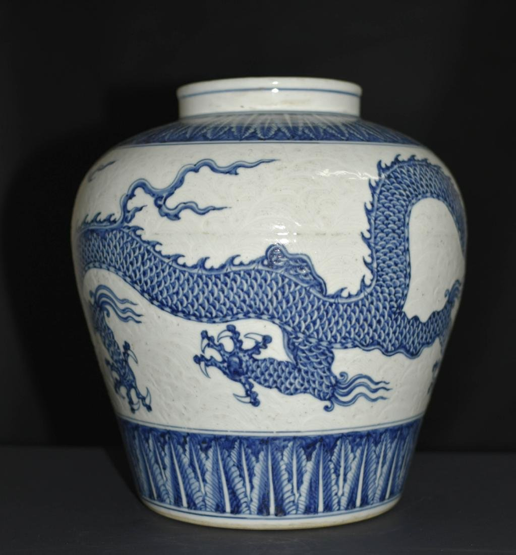 Chinese Blue And White Porcelain Jar - 2