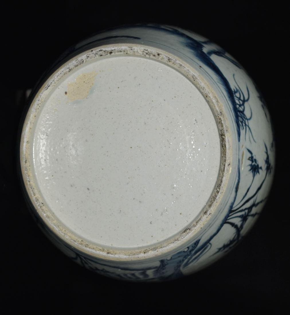 Chinese Blue And White Porcelain Jar - 4