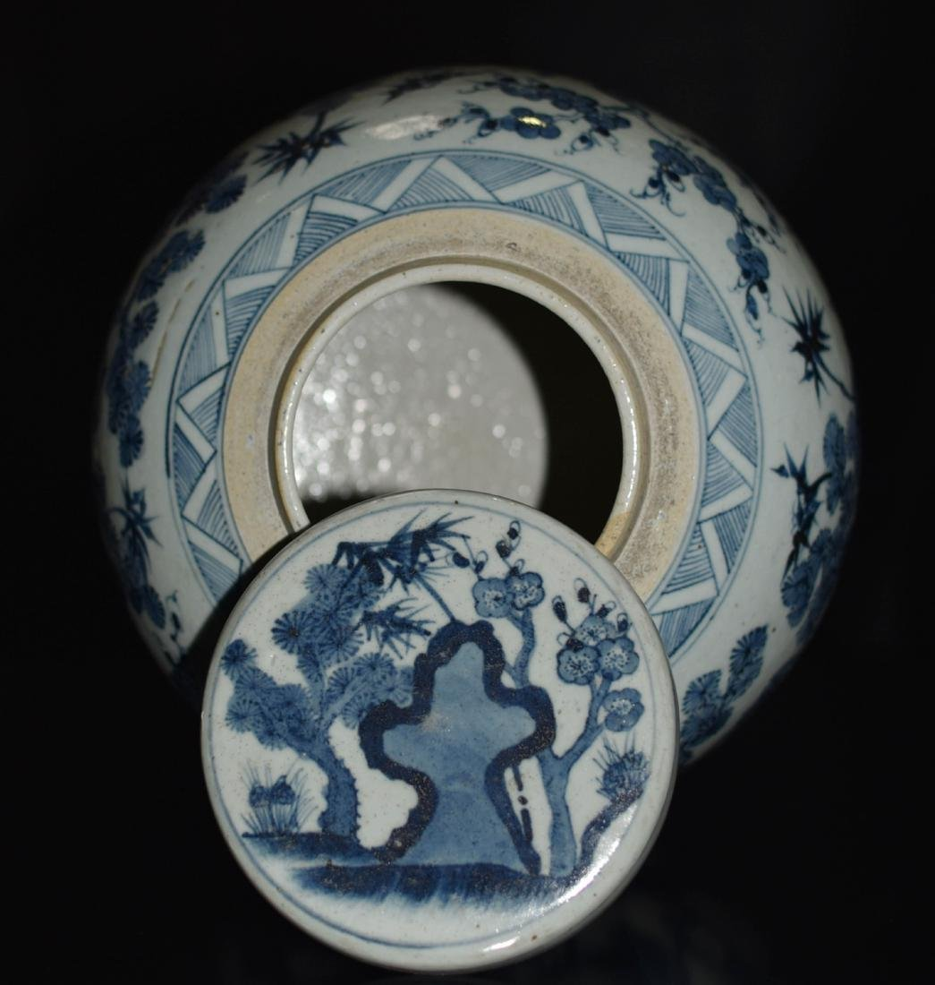 Chinese Blue And White Porcelain Jar - 5