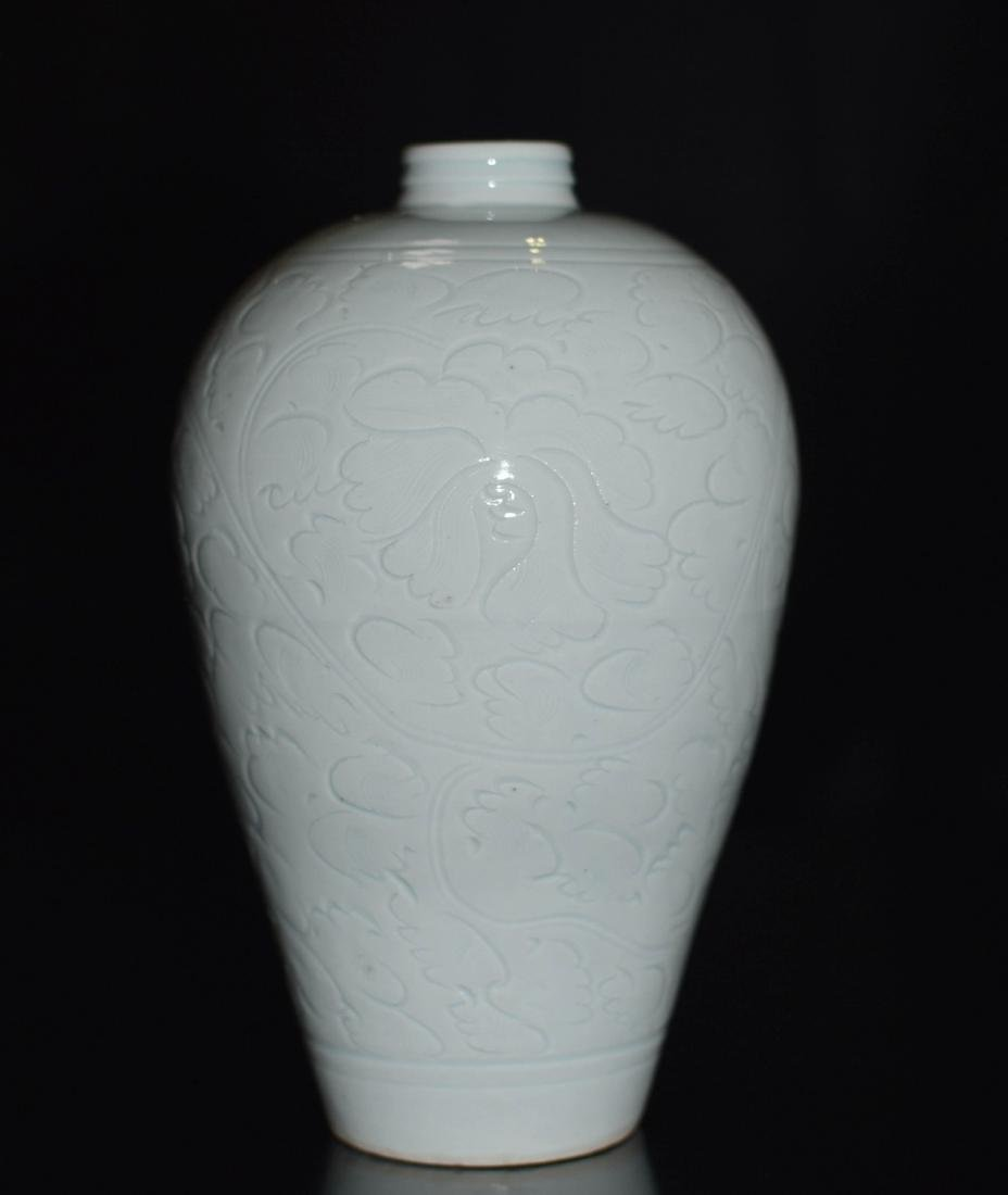 Chinese Ying Qing Porcelain Floral Vase