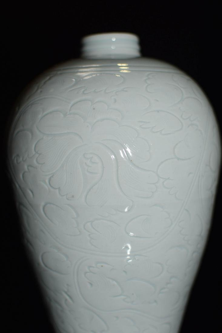 Chinese Ying Qing Porcelain Floral Vase - 3