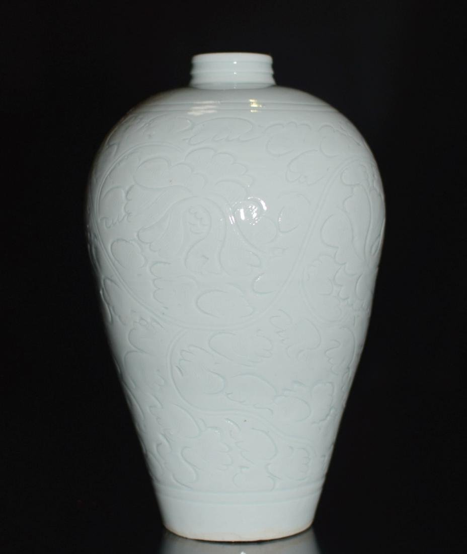Chinese Ying Qing Porcelain Floral Vase - 6