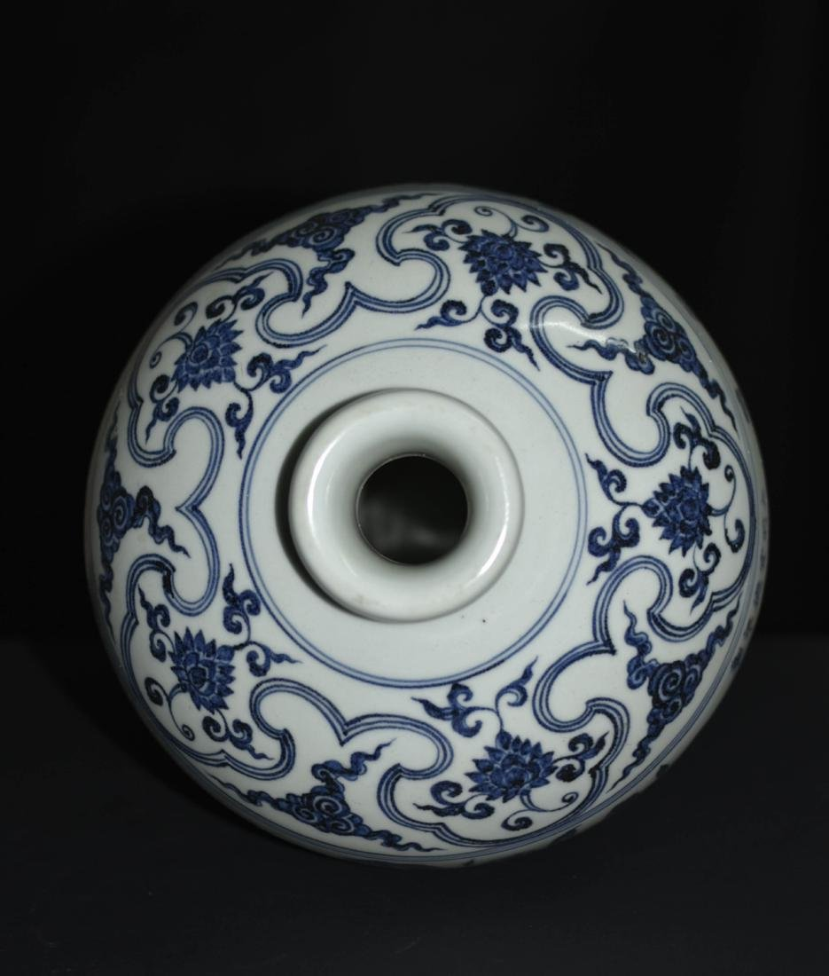 Chinese Blue And White Porcelain Floral Vase - 5