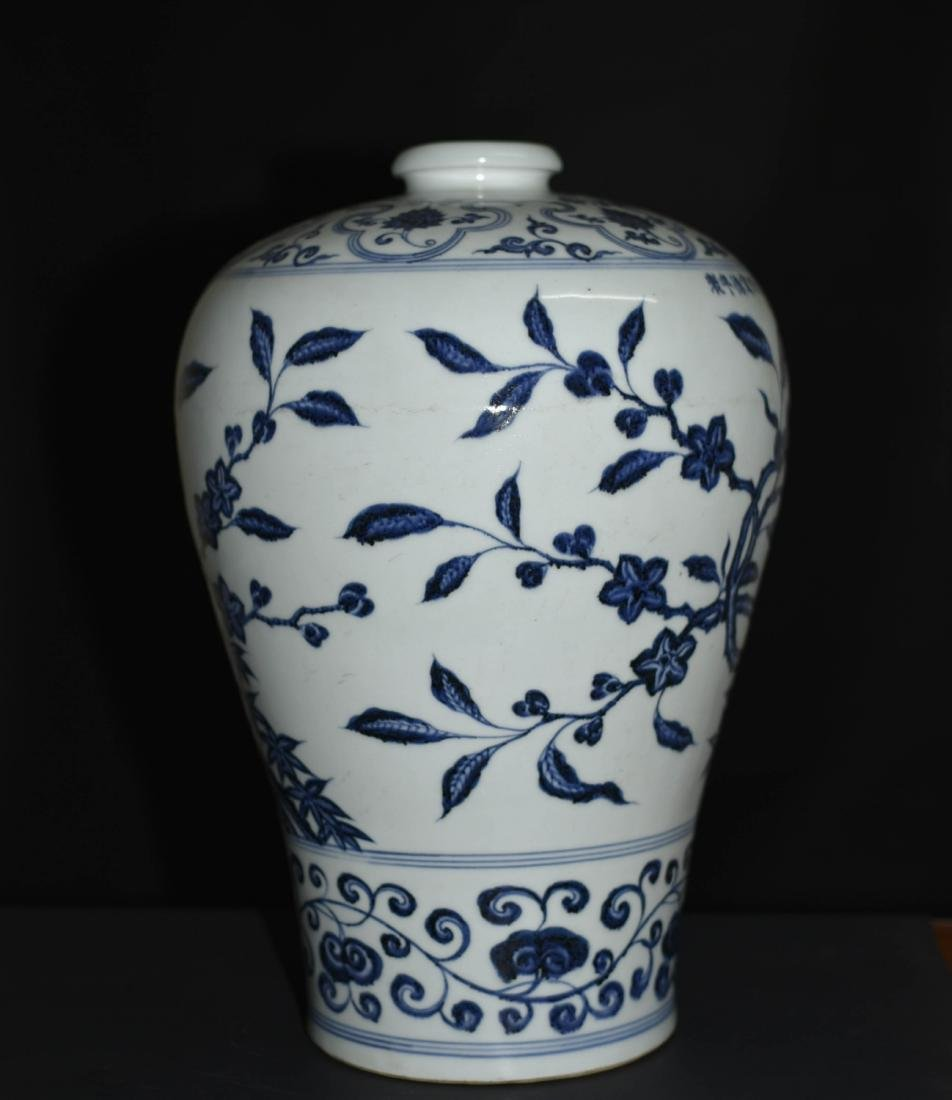 Chinese Blue And White Floral Vase - 3
