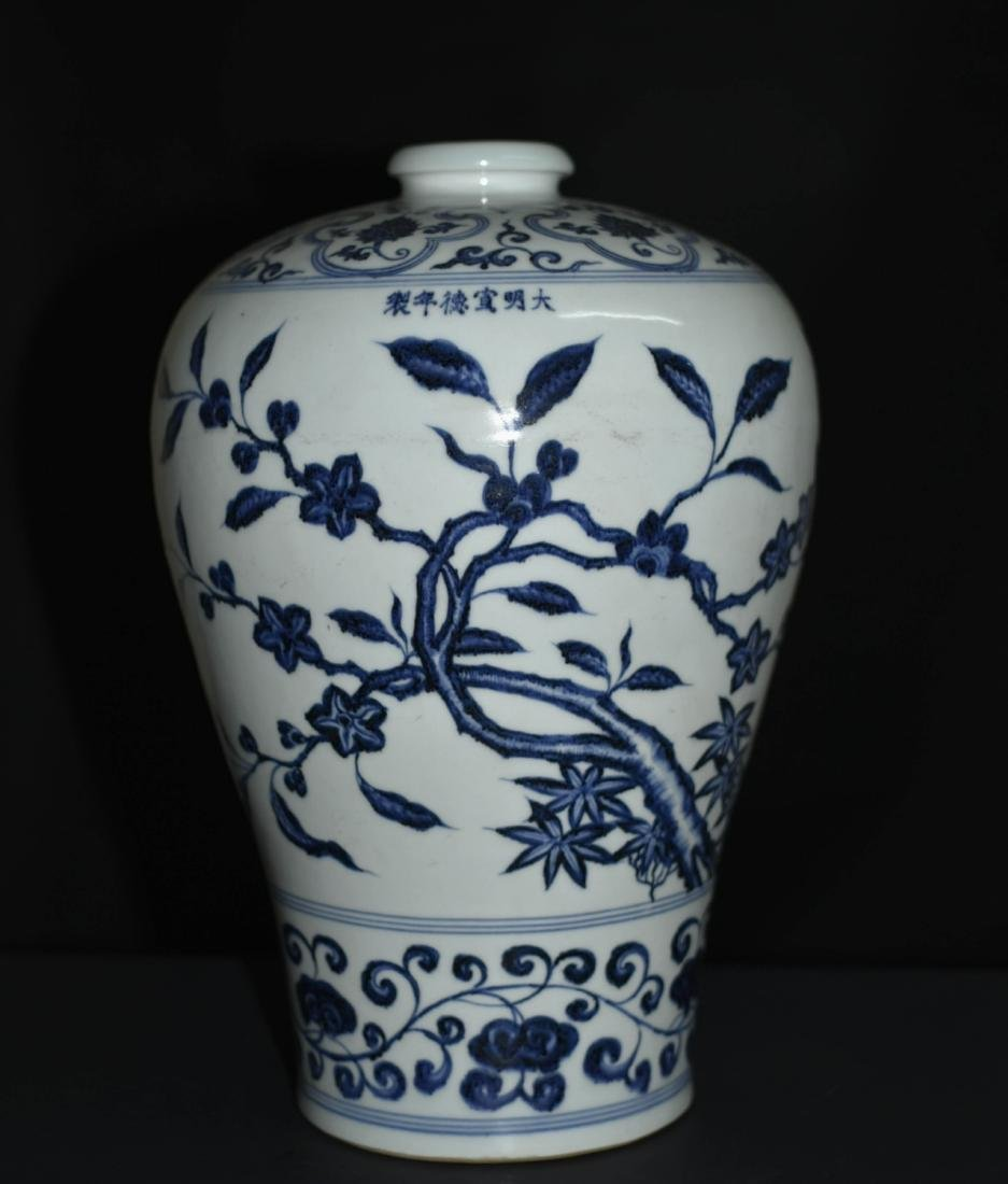 Chinese Blue And White Floral Vase - 6