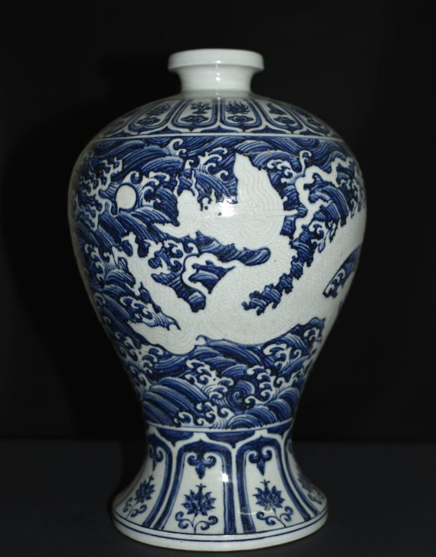 Chinese Blue And White Porcelain Floral Vase - 6