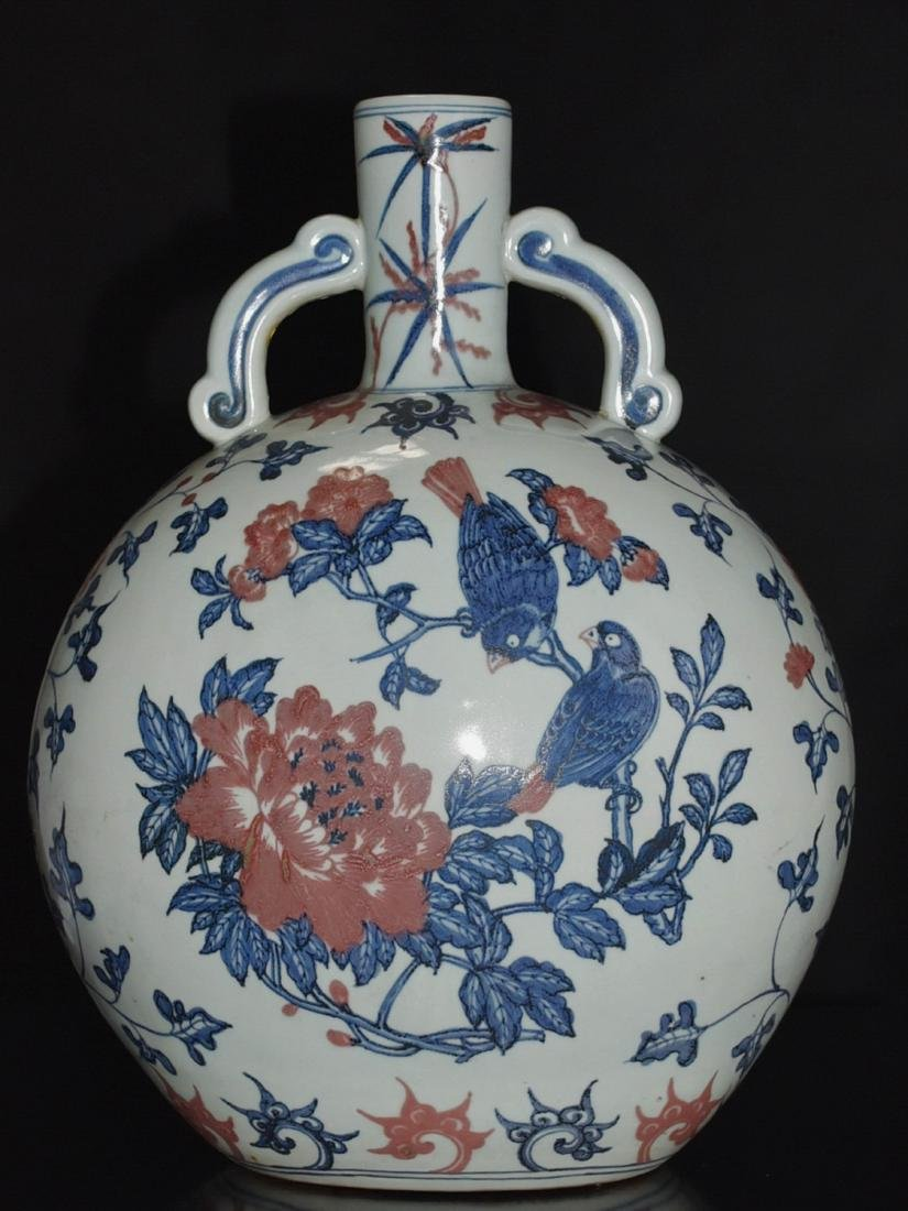 Chinese Blue/White Copper Red Glaze Vase