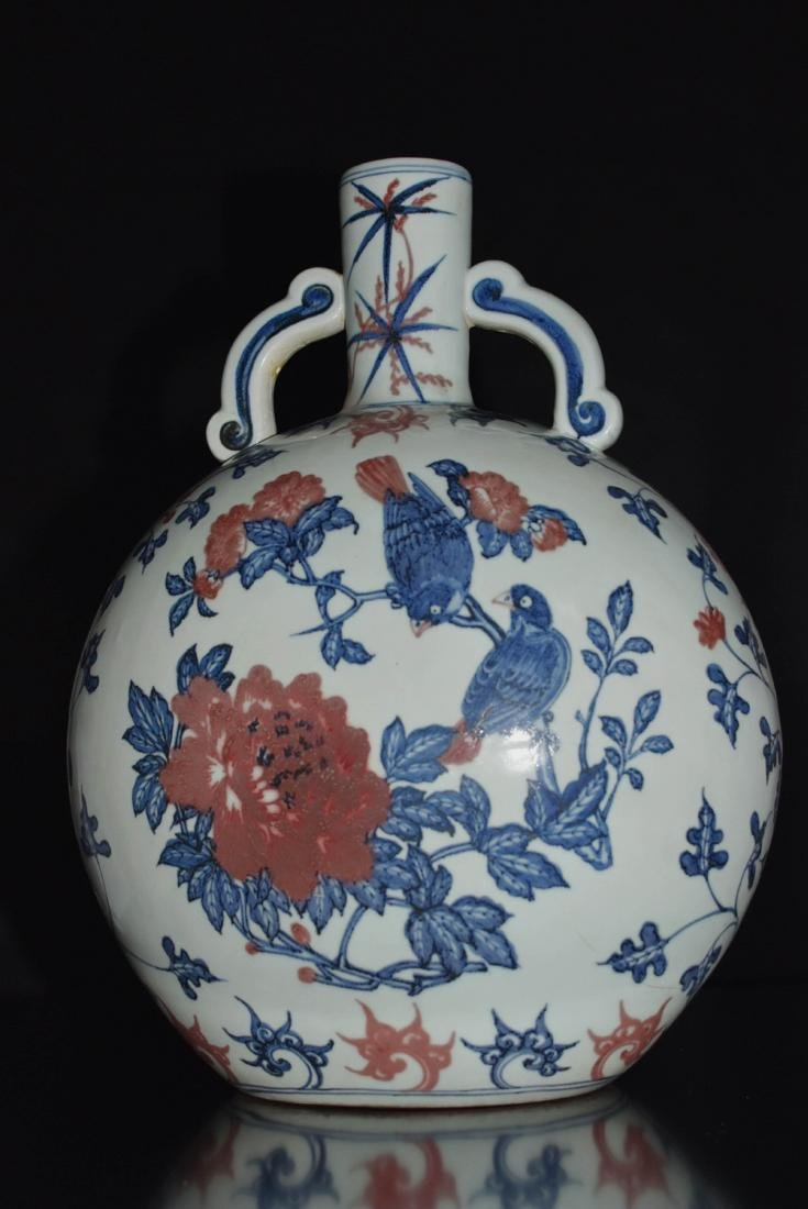 Chinese Blue/White Copper Red Glaze Vase - 7