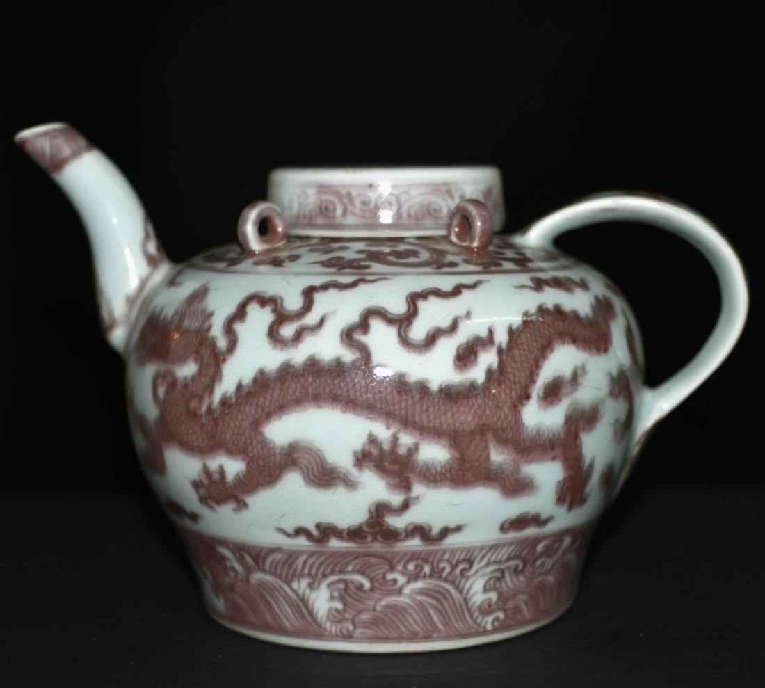 Chinese Copper Red Glaze Porcelain Pot