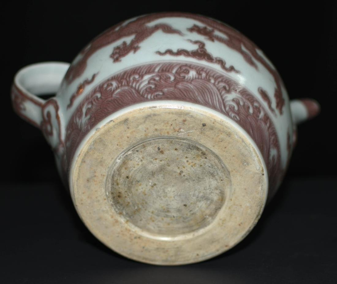 Chinese Copper Red Glaze Porcelain Pot - 4