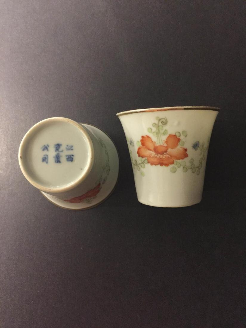 Pair Of Republic Period Porcelain Teacup - 3