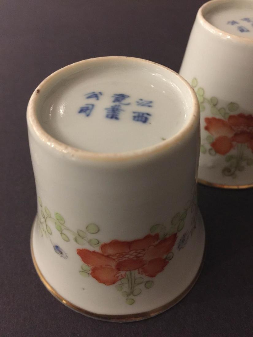 Pair Of Republic Period Porcelain Teacup - 6