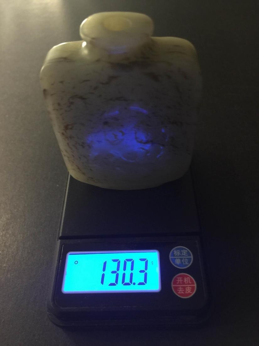 Qing Dynasty Nephrite Jade Snuff Bottle - 4