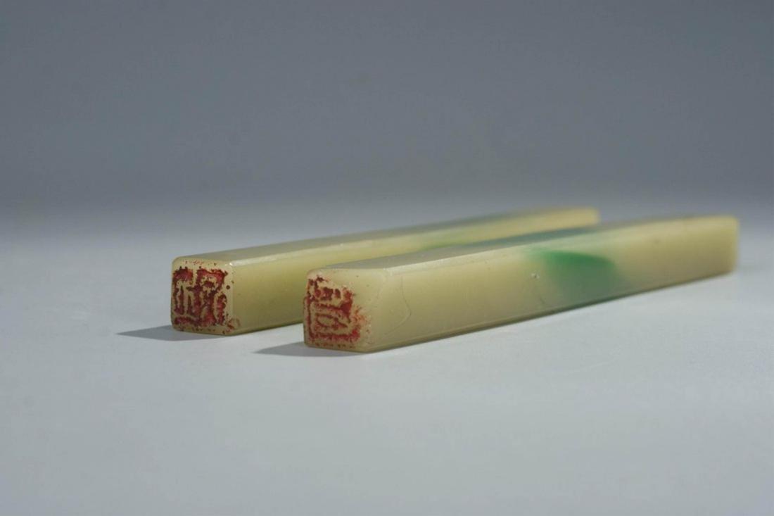 Qing Dynasty Jade Weight Seal
