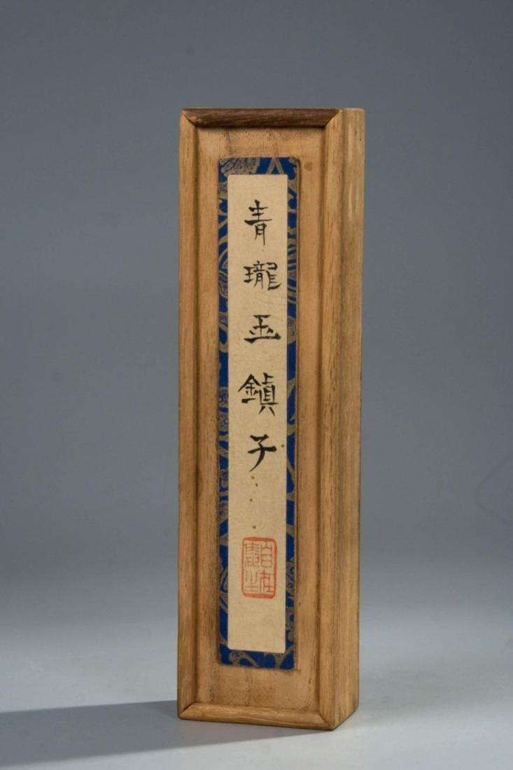 Qing Dynasty Jade Weight Seal - 5