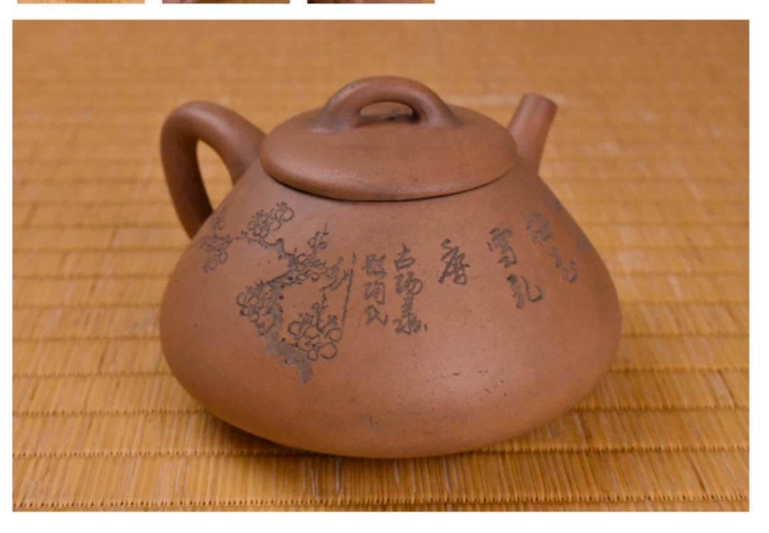 Ming Dynasty Zi Sha Teapot