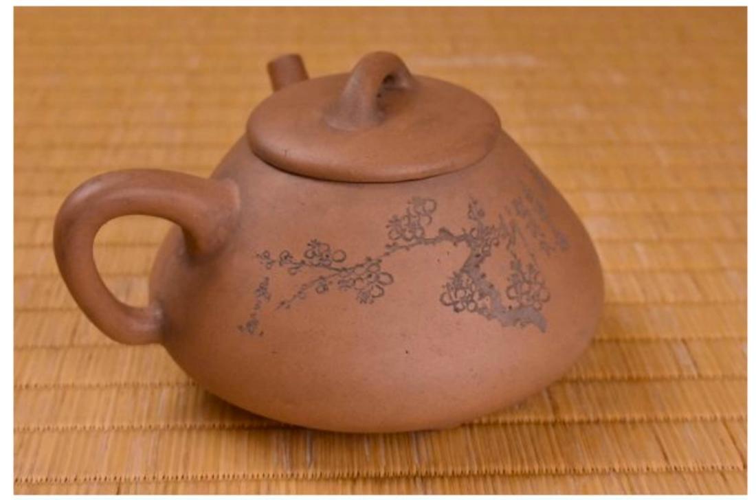 Ming Dynasty Zi Sha Teapot - 2