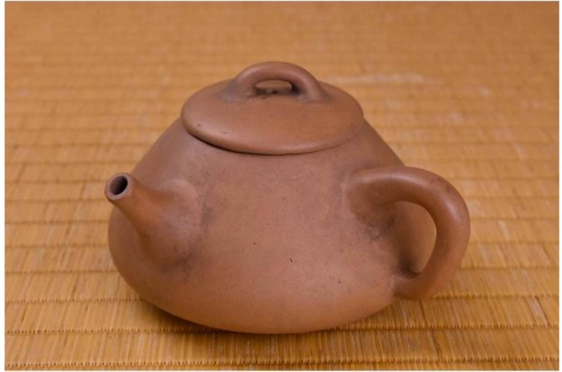 Ming Dynasty Zi Sha Teapot - 3