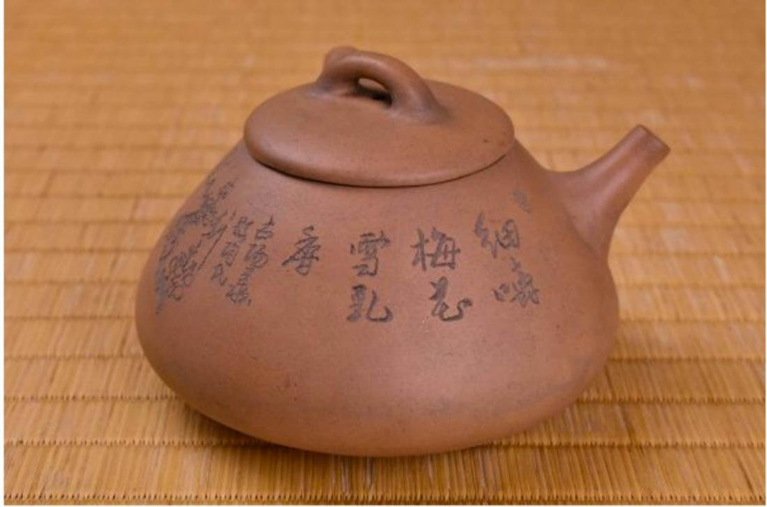 Ming Dynasty Zi Sha Teapot - 4