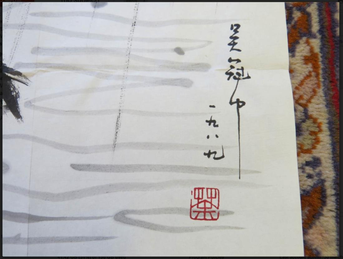 Chinese Ink Color Painting,Signed - 2