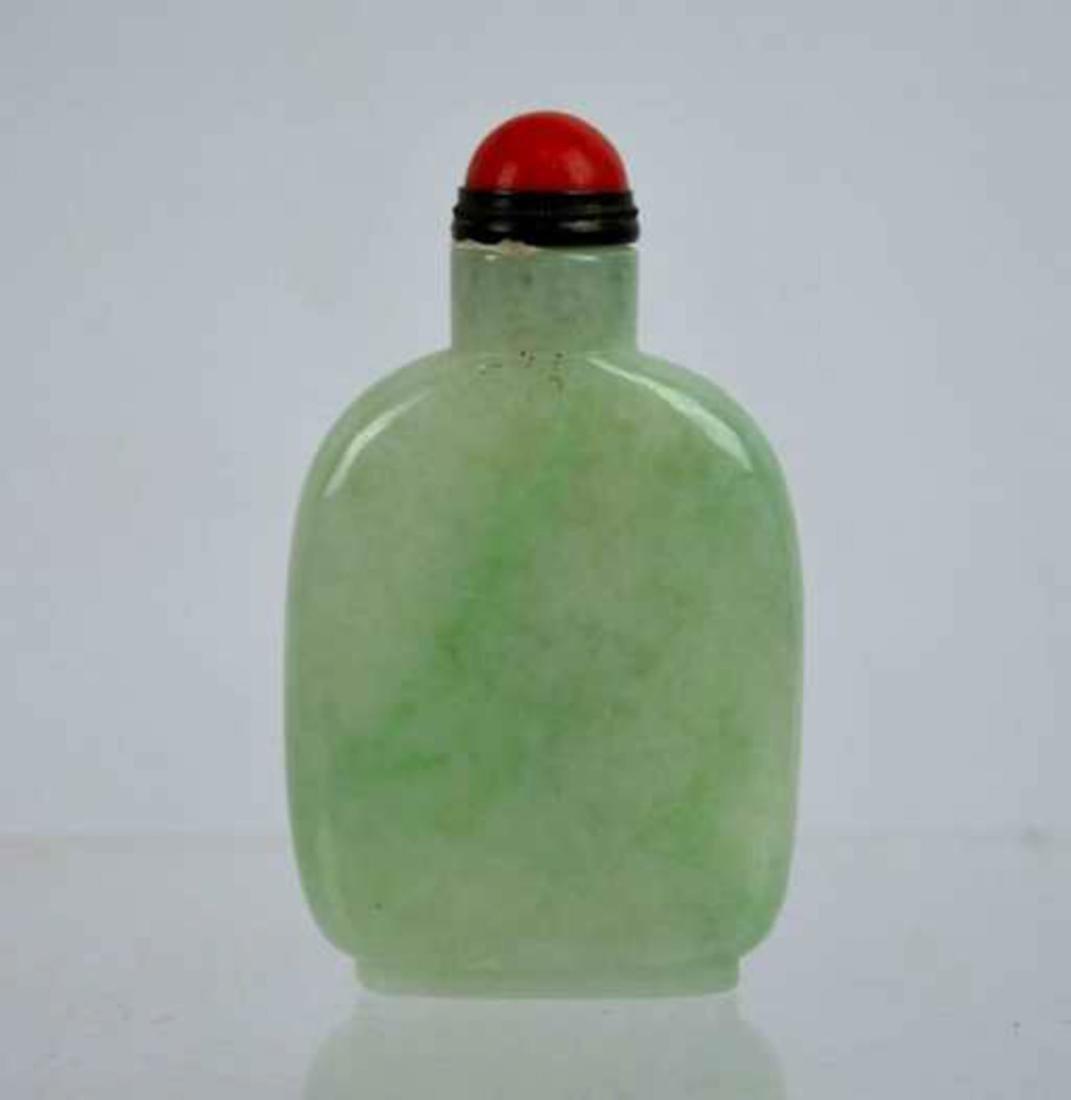 Qing Dynasty Jadeite Snuff Bottle