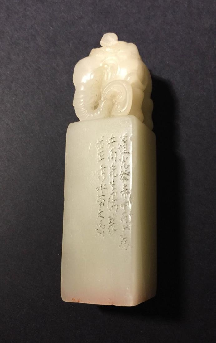 Qing Dynasty White Stone Seal
