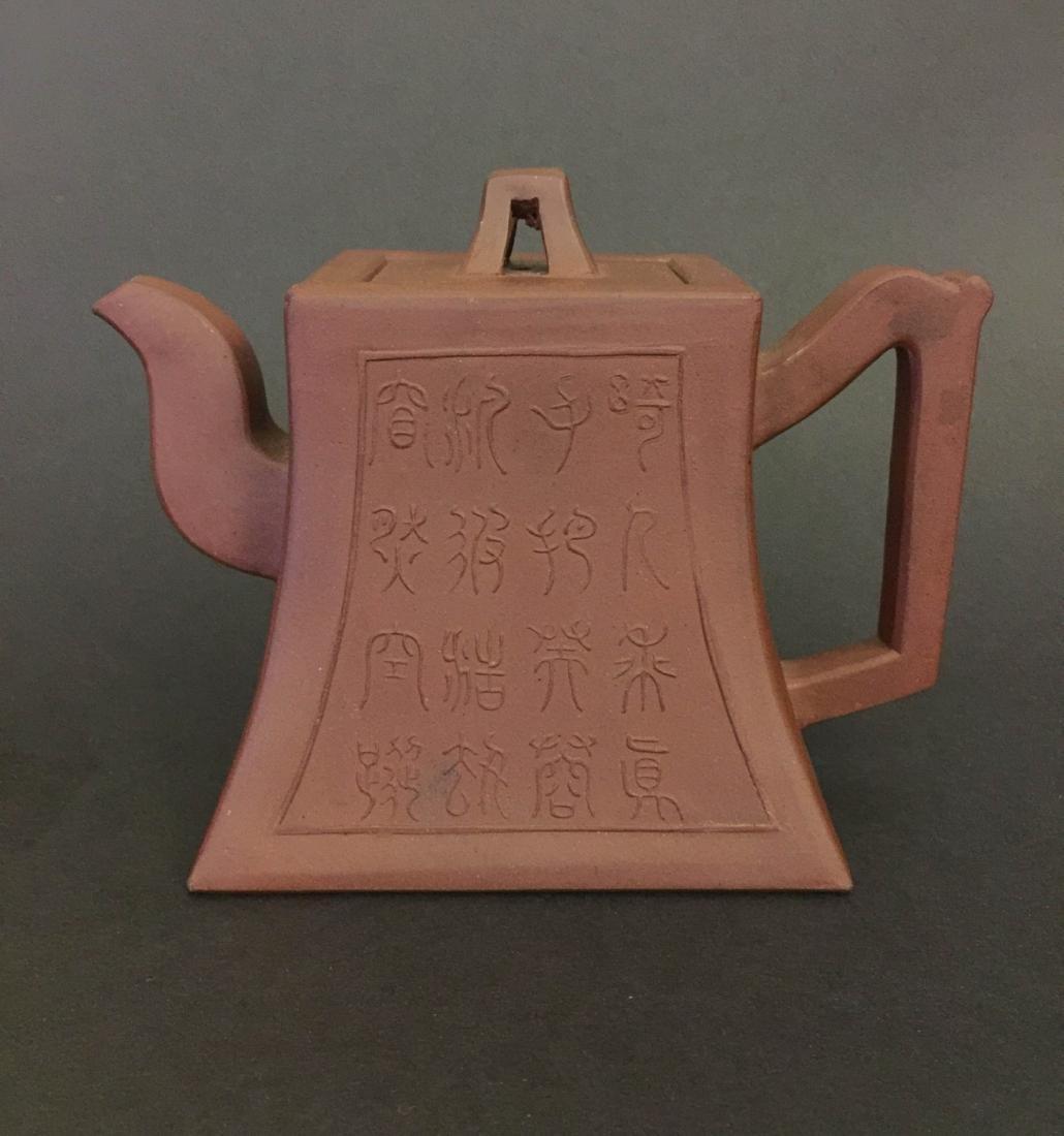 Ming Dynasty Yi Xing Zi Sha Teapot
