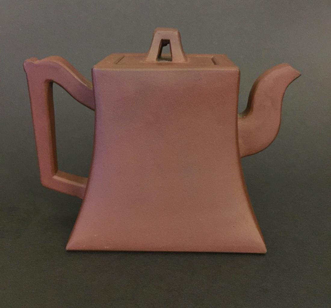 Ming Dynasty Yi Xing Zi Sha Teapot - 2