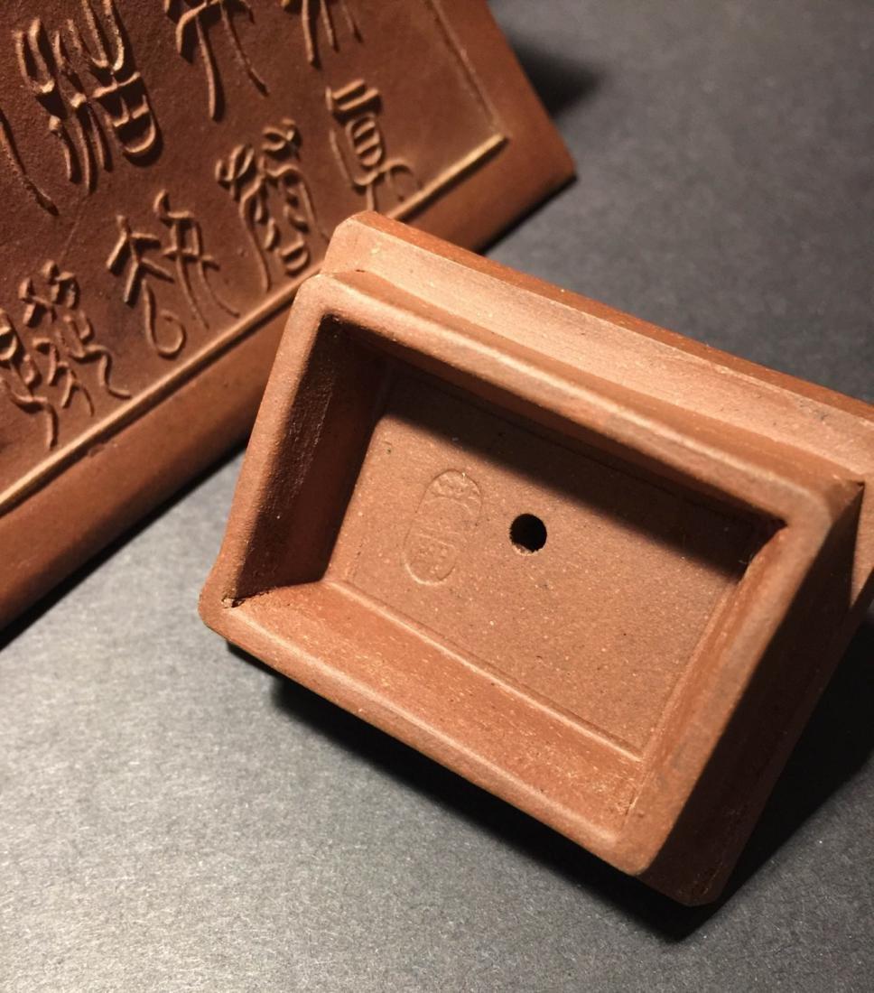 Ming Dynasty Yi Xing Zi Sha Teapot - 6